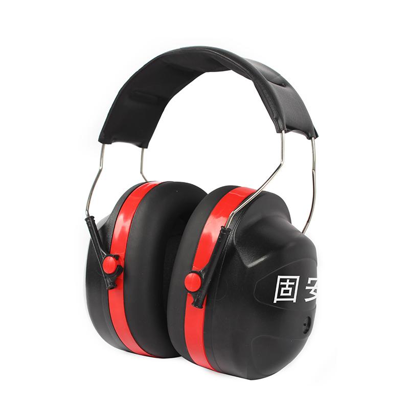 固安捷H8001头戴式耳罩