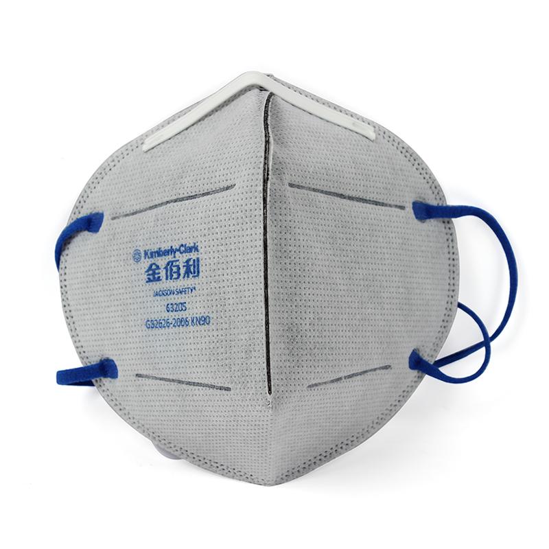 金佰利 63205 KN90活性炭层带搭扣口罩 (无阀)