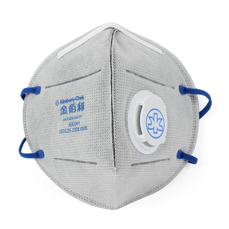 金佰利63204V KN95活性炭层带搭扣口罩 (单阀)