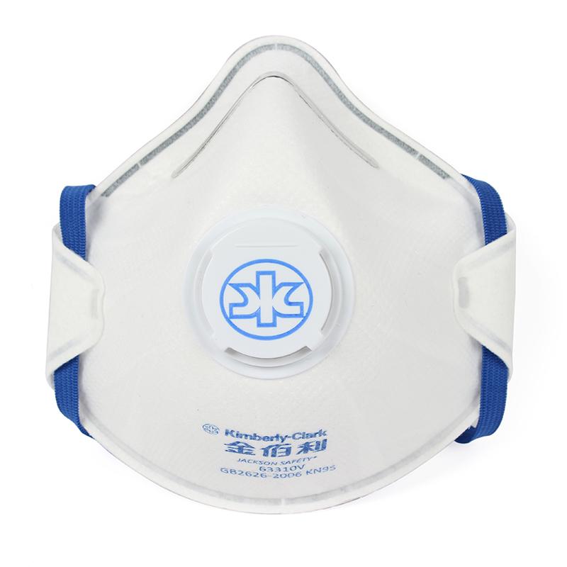 金佰利63310V KN95环状搭扣式口罩 (单阀)
